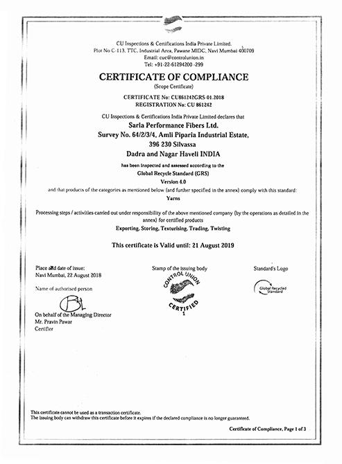 GRS Certificate