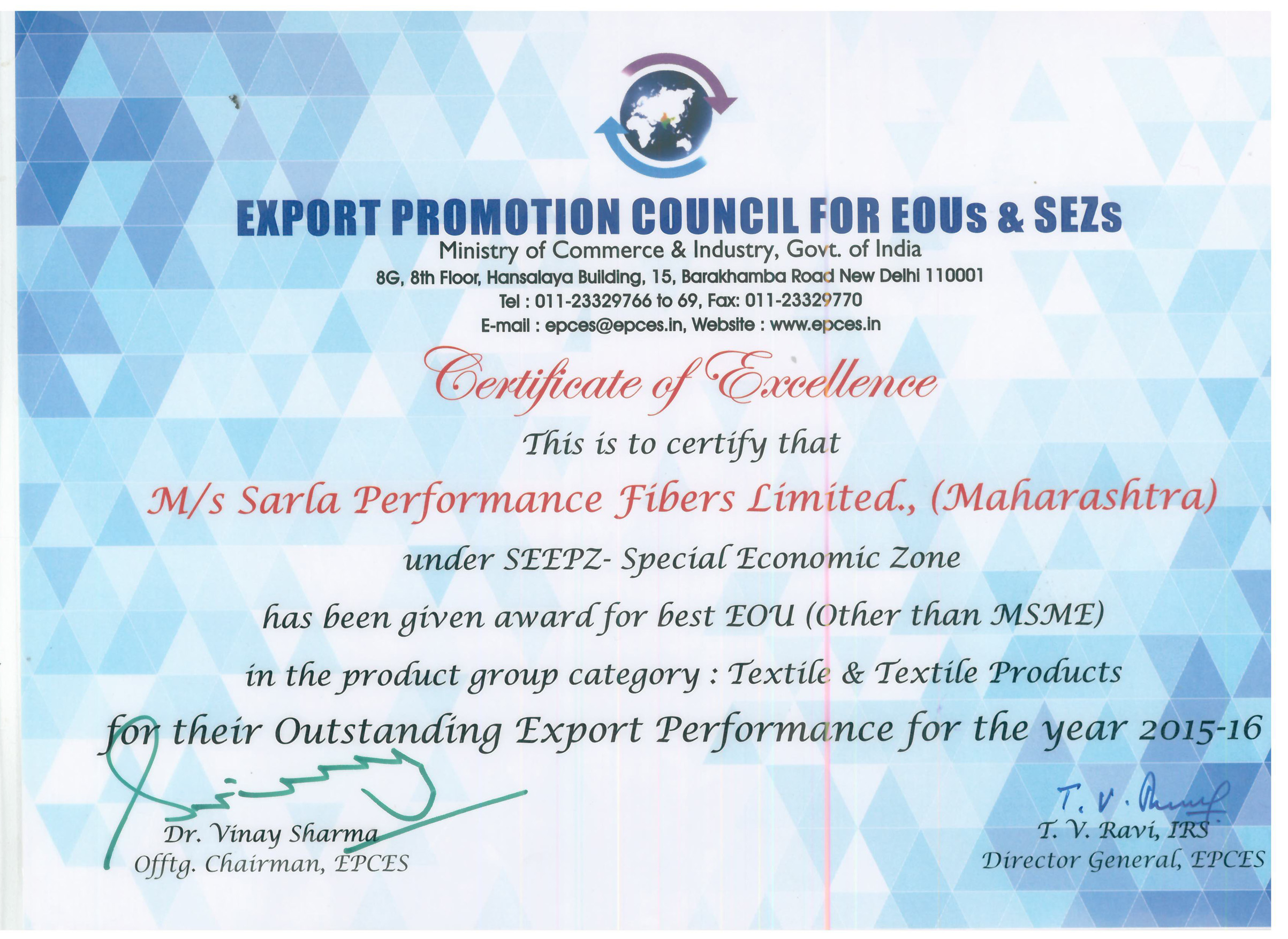 Sarla fibers-Best Export Oriented Unit